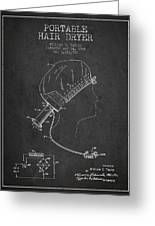 Portable Hair Dryer Patent From 1968 - Charcoal Greeting Card