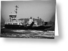 portaferry ferry making its way out past the pier in rough seas and high winds on a stormy day Portaferry county down Greeting Card