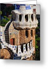 Porter's Lodge Pavilion In Park Guell Greeting Card