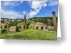 Porth Wen Brickworks V2 Greeting Card