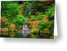 Portland Japanese Garden Greeting Card