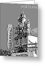 Portland Skyline Hollywood Theater - Pewter Greeting Card