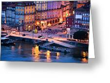 Porto Old Town In Portugal At Dusk Greeting Card