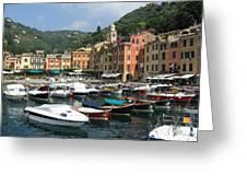 Portofino Port Entrance Greeting Card