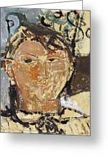 Portrait De Picasso Greeting Card