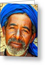Portrait Of A Berber Man  Greeting Card