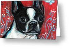 Portrait Of A Bt Greeting Card