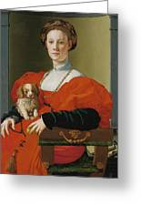 Portrait Of A Lady With A Lapdog Greeting Card