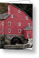 Portrait Of A Red Mill Greeting Card