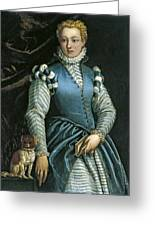 Portrait Of A Woman With A Dog Greeting Card