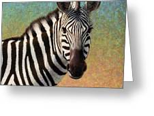 Portrait Of A Zebra - Square Greeting Card