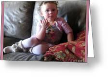 Portrait Of Amaya Greeting Card