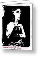 Portrait Of Drina Greeting Card