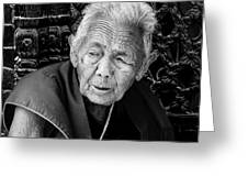 Portrait Of Elderly Woman Greeting Card