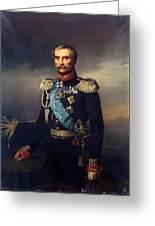 Portrait Of Illarion Vasilyevich Vasilchikov Greeting Card