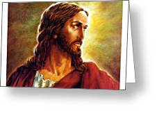 Portrait Of Jesus Greeting Card