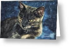 Portrait Of Kiara Greeting Card