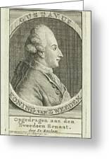 Portrait Of King Gustav IIi Of Sweden, Cornelis Van Noorde Greeting Card
