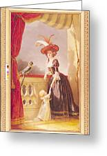 Portrait Of Louise-elisabeth De France 1727-59 Duchess Of Parma And Her Son Ferdinand 1751-1802 Greeting Card