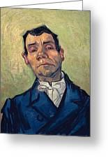 Portrait Of Man Greeting Card