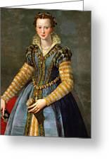 Portrait Of Maria De Medici Or Eleonora Di Garzia Di Toledo Greeting Card