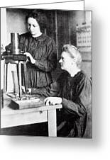 Portrait Of Marie & Irene Curie Greeting Card