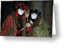 Venetian Carnival - Portrait Of Nobles Greeting Card