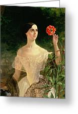 Portrait Of Sofia Andreyevna Shuvalova Greeting Card