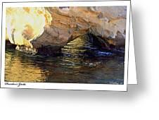 Poseidons Grotto Greeting Card