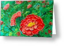 Posie In Red Greeting Card
