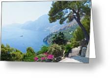 Positano Italy Amalfi Coast Delight Greeting Card