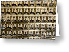 Post Office Combination Lock Boxes Greeting Card