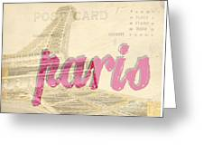 Postcard From Paris Greeting Card