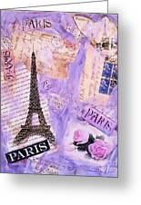 Postcard From Paris Greeting Card
