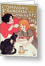 Poster Advertising The Compagnie Francaise Des Chocolats Et Des Thes Greeting Card