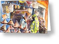 Pottery Seller In Essaouira Greeting Card