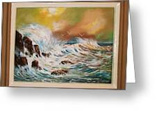 Pounding Surf Greeting Card
