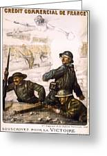 Pour La Victoire - W W 1 - 1918 Greeting Card by Daniel Hagerman