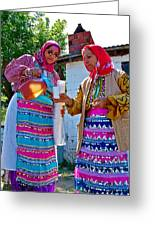 Pouring Wine For Guests In Demircidere Koyu In Kozak-turkey Greeting Card