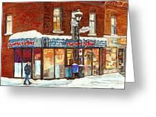 Poutine Lafleur Rue Wellington Verdun Art Montreal Paintings Cold Winter Walk City Shops Cspandau   Greeting Card