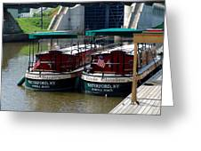 Powell Boats Greeting Card