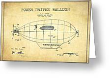 Power Driven Balloon Patent-vintage Greeting Card