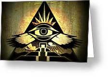 Power Pyramid Greeting Card by Milton Thompson