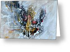Powerful - Abstract Art Greeting Card by Ismeta Gruenwald