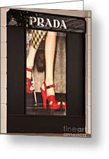 Prada Red Shoes Greeting Card