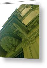 Prague Building In Green Greeting Card