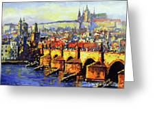 Prague Panorama Charles Bridge Greeting Card