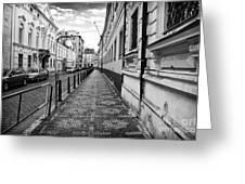 Praha Sidewalk  Greeting Card