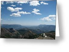 Prairie Reef Lookout East Greeting Card