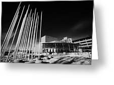 prairie wind sculpture outside the remai arts centre Saskatoon Saskatchewan Canada Greeting Card by Joe Fox